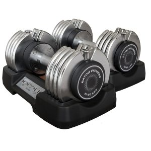 Bayou Fitness Adjustable Dumbbell 50 lbs